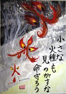 石﨑心桜さんの作品