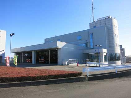 藤枝消防署