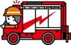 消防隊挿絵1