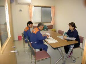 わかふじ南館の立入検査1