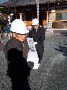 聖観世音菩薩を対象とした消防訓練
