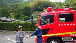 山火事防止の啓発活動2