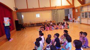 花火教室1
