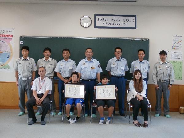 小学生に消防活動協力感謝状を贈呈