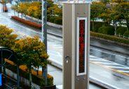 庁舎前の電光掲示板による啓発メッセージ