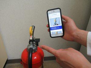 消火器点検アプリの写真