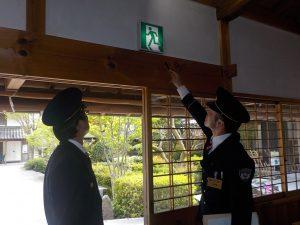 消防用設備等の維持管理状況の確認