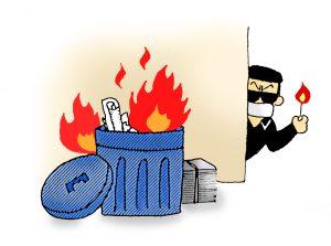 放置された可燃物に放火されて出火