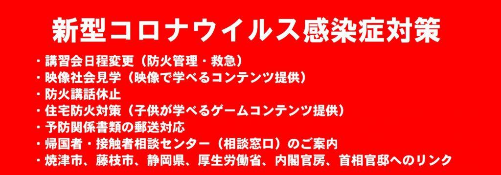 コロナ 焼津 静岡県で120人感染…浜松市40人、静岡市23人、焼津市15人 過去3番目に多く病院と介護事業所で2つの新たなクラスターも(静岡朝日テレビ)