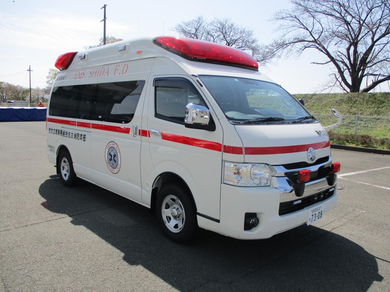 導入された救急車